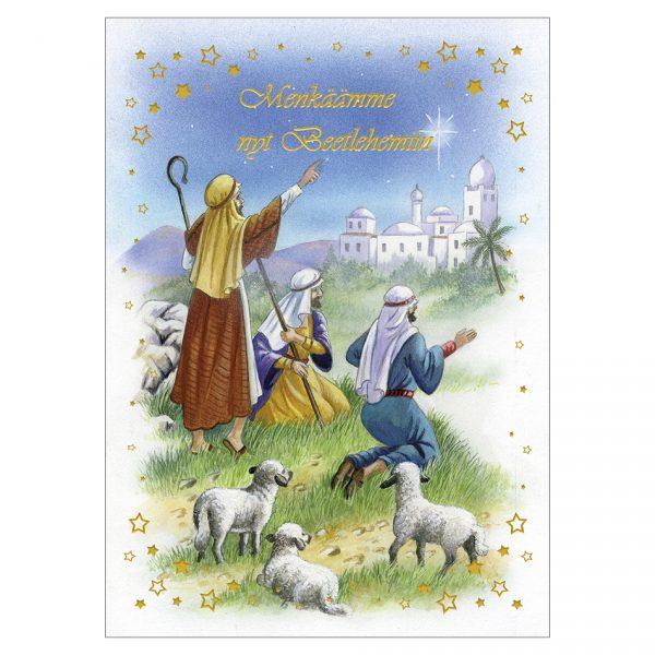 hengellinen-joulukortit-menkaamme-beetlehemiin